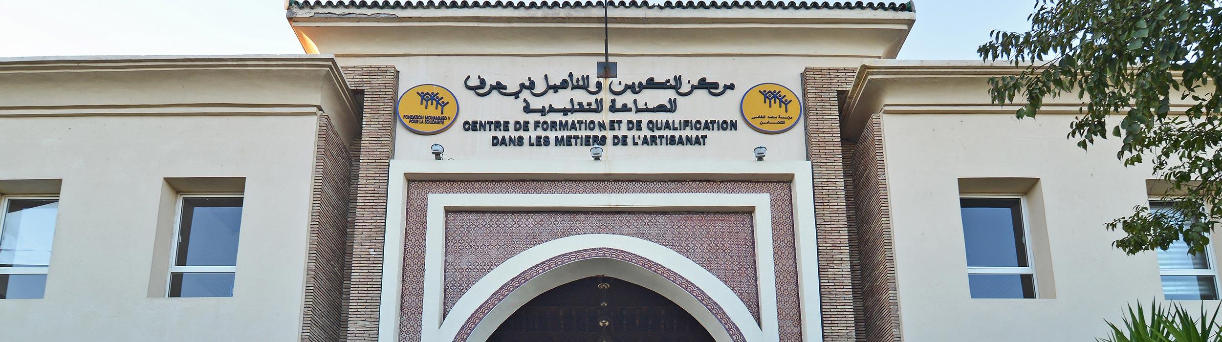 Centres pour la Formation et la Qualification dans les Métiers de l'Artisanat